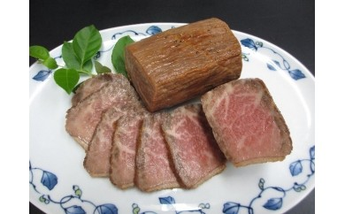 J041伊万里牛ローストビーフ
