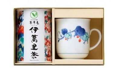 A002伊万里焼マグカップと伊萬里茶詰合せ