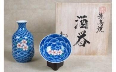 H079青海波桜文酒器