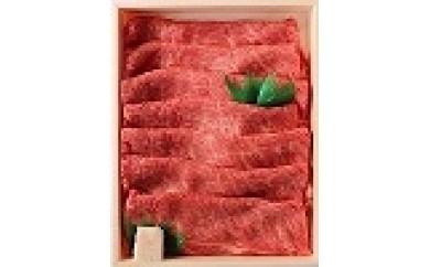 F0-6【毎月19日お届け】冷蔵だから新鮮さが違う!奥出雲和牛肩ロースすき焼き用肉定期便800g 4回