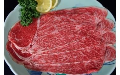 J005伊万里牛(A5)モモ肉
