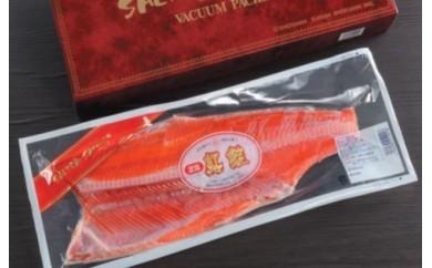 定塩紅鮭 半身 Lサイズ
