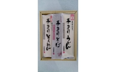1-086F7 麺類詰め合わせ