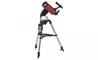 [№5712-0065]自動導入機能付き反射式望遠鏡(スカイエクスプローラーSE-GT102M)