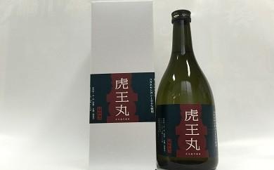 A1702焼酎:虎王丸