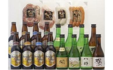 D-20 くめざくら地酒・地ビール・大山ハム詰め合わせ