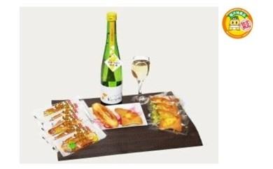 A-17 【季節限定】イチョウ花酵母純米酒プリンセスギンコとおつまみセット