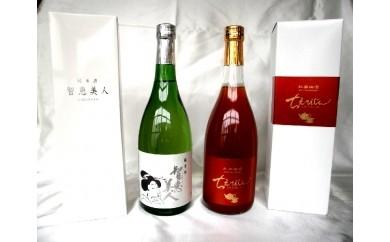A-30 清酒と紅茶梅酒のセット