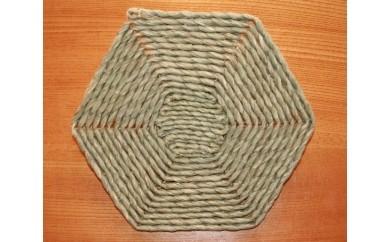 A-4 敷物(鍋敷き)・六角