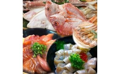 113.鮮魚の昆布じめ丼と漬け丼の素&特撰干物セットB