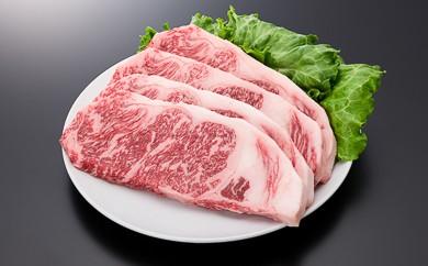 4-(2)【A4ランク以上】山形牛サーロインステーキ(800g)