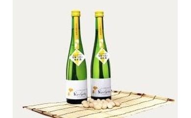 A-18 【季節限定】イチョウ花酵母純米酒プリンセスギンコ2本セット