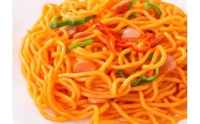 №33-10昔なつかしいやわらかいソフト麺のスパゲティセット30食