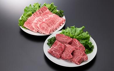 4-(3)【A4ランク以上】山形牛モモステーキ&カルビセット(計1050g)