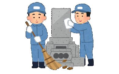 U-1002 お墓お掃除サービス(1坪まで)