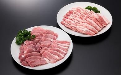20-[5]山形県産豚モモ&バラ焼肉セット(計1000g)