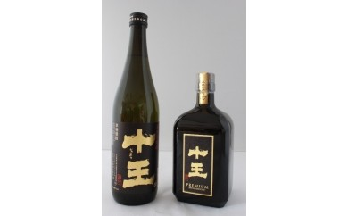 A-43 焼酎飲みくらべセット