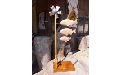 Q004 卓上木彫りのこいのぼり【18000pt】