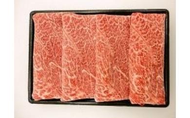 飛騨牛カタすき焼き