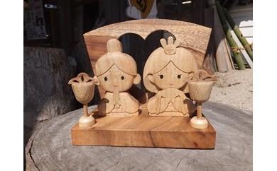 Q005 卓上木彫りのお雛様【14000pt】