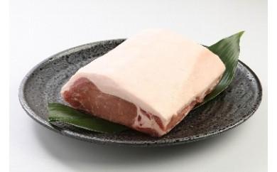 A-4 厳選!宮崎産黒豚のブロック肉【約1.5㎏】