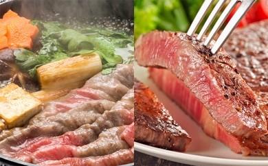 [№5748-0069]近江牛A5ランクロースすき焼き1kg・サーロインステーキ1kgセット