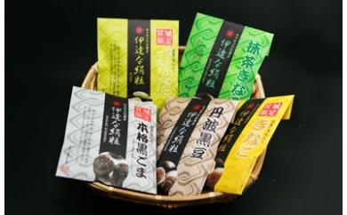 (02301)伊達な絹粒(飴菓子)