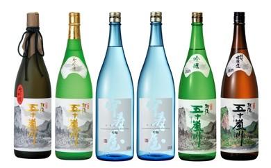 【05-010】福顔 大吟醸・吟醸・特別本醸造6本セット