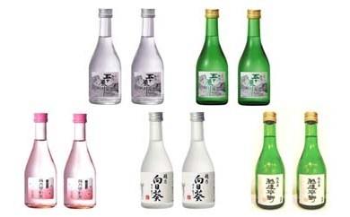 【01-110】福顔 日本酒飲み比べ10本セット