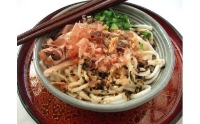 三角屋水産の「西伊豆しおかつおうどん6食セット」