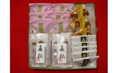 A-11 東根伝統の和菓子