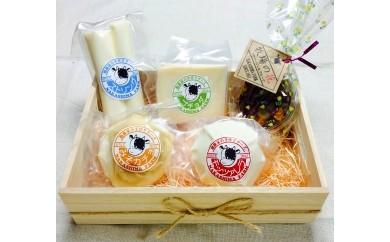 【酪農家手作り】うれしのチーズ5種セット