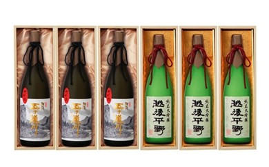【10-009】福顔 大吟醸・純米大吟醸6本セット