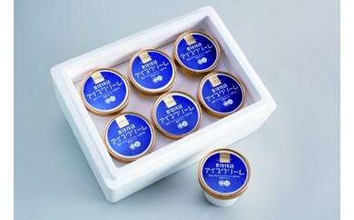 【01-099】三条果樹専門家集団 果樹物語アイスクリーム