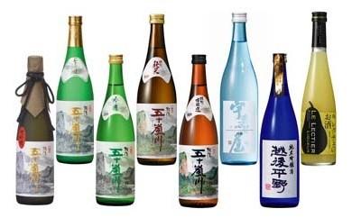 【03-028】福顔 日本酒飲み比べ8本セット