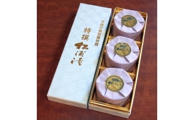 C-07 特撰松浦漬缶詰(3缶入×1箱)+特選松浦漬缶詰2缶