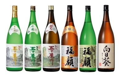 【03-027】福顔 日本酒飲み比べ6本セット