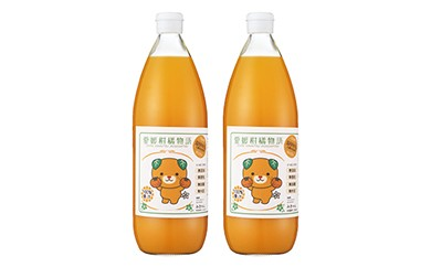 C701 柑橘王国愛媛産温州みかんジュース1L×2本セット【30p】