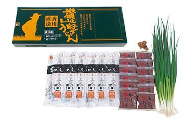AU04 半生国産小麦うどん「薫」【12食入】讃岐ねぎ付きセット【70pt】