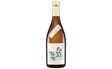 C614 仙頭の梅酒720ml【165p】