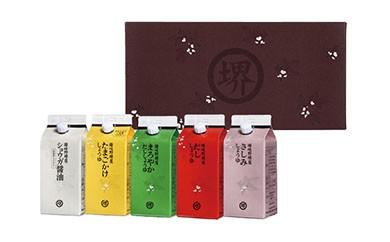 AF06 <堺屋醤油>讃岐野堺屋【醤油詰合せ】A【30pt】