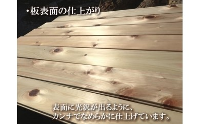 Fコース 47-(1)小川製材所の桧無垢フローリング(節あり)