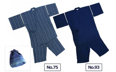 004-015 阿波しじら織 甚平と巾着(大)セット