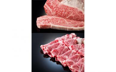 E001 阿波牛のきわみ「一貫牛」ロースステーキ・すき焼きセット 計1.35kg