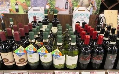 イタリアワインおまかせ6本セット