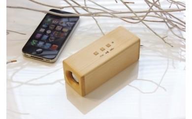 007-008 木製無線スピーカー