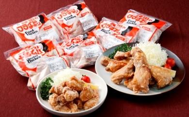 おとふけ「藤田ブロイラー」の鶏肉セット【A05】