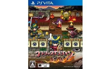 223 PS Vita クラシックダンジョン 戦国