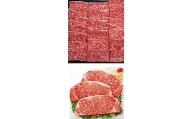 C-7 黒毛和牛 カルビ焼肉用&霜降りサーロインステーキ