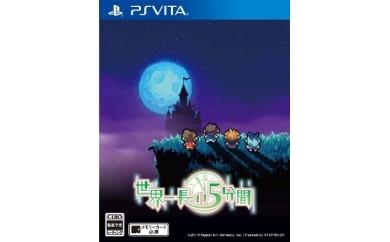 224 PS Vita 世界一長い5分間【初回限定版】